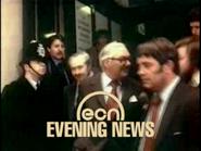 ECN Evening News opening - 1979