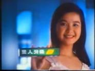 Darlie Toothpaste TVC (Gonghei Malit) 1990