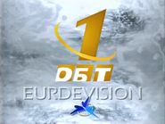Eurdevision Brussian Public Television ID 1997