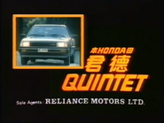 Honda Quintet GH TVC 1981 2