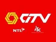 GITV retro startup 1995