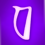 Juvernian icon 2001