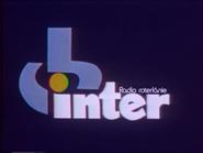 RRI TVC 1977