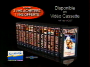 Cine Passion VHS RL TVC 1998