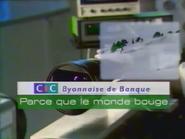 MV1 sponsor billboard - CIC Byonnaise de Banque - 2000