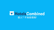 HotelsCombined commercial 2017 (Gonghei and Malit)