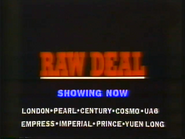 Raw Del movie GH TVC 1986