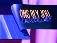 MNET slogan Afrikaans ID 1991