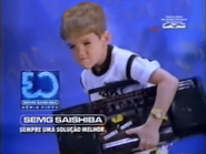 SEMG Saishiba TVC 1991 2