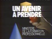 MDLFP TVC 1984 - 2