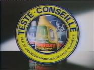 Galaxy RLN TVC 1990