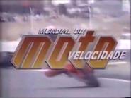 Sigma promo - Mundial de Moto Velocidade - Grande Premio da Neurcasia - 18-4-1992 - 1