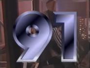 Sigma promo - 91 Especial - 1991