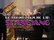 Sigma Shangyang promo 1991 1