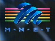 Mnet id 1995
