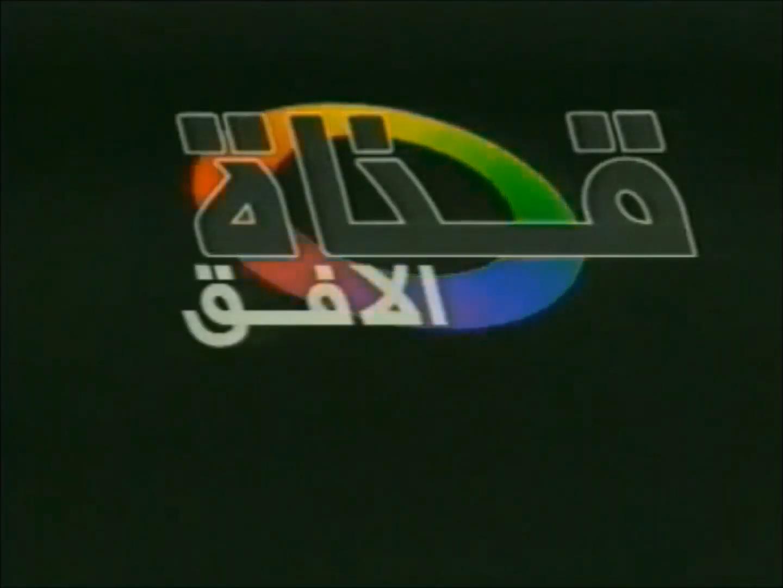 Canal+ Meridécie