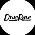 Thailand's Next Drag Superstar