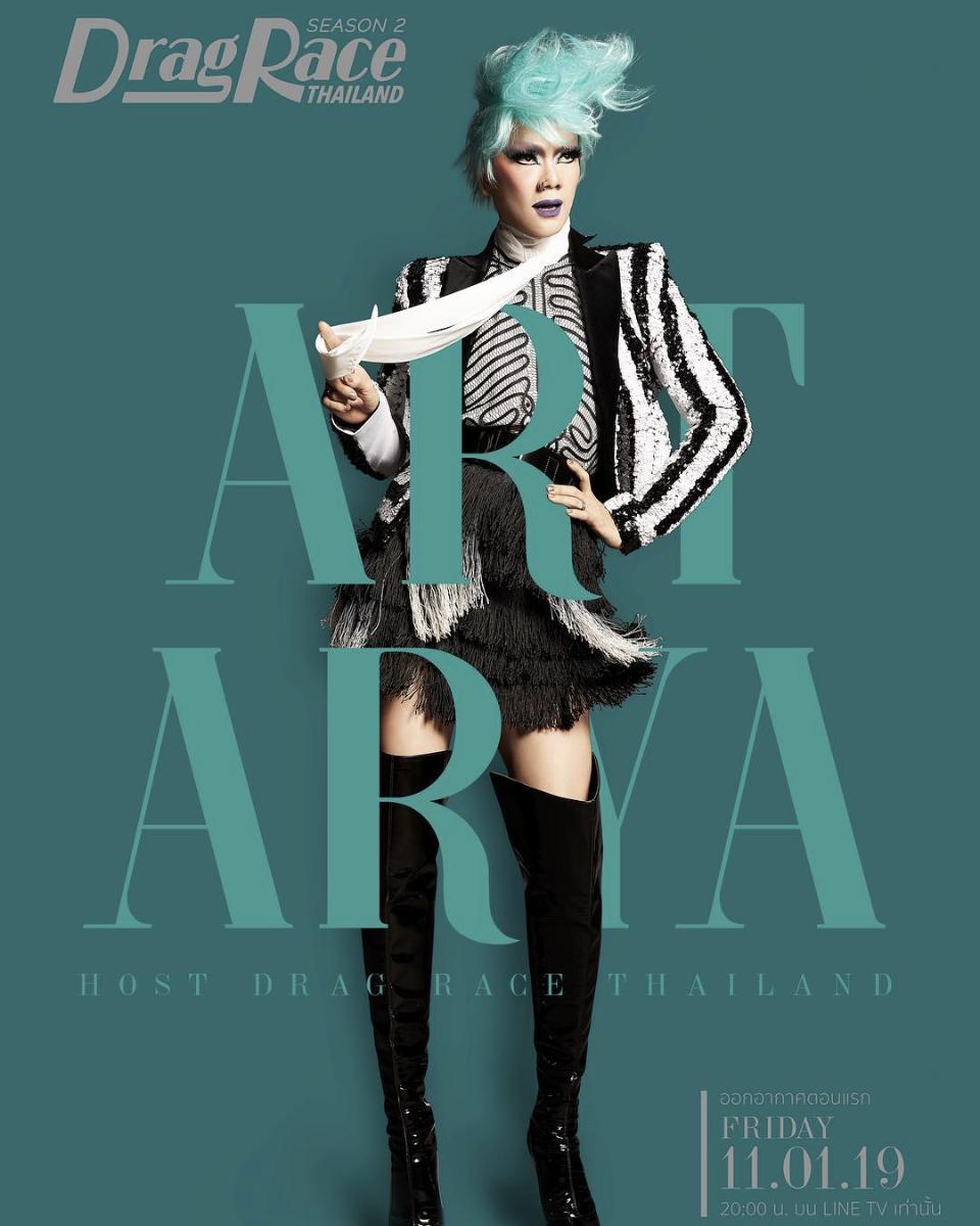 Art Arya