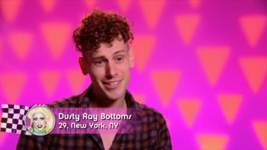 Dusty Ray Bottoms confessional