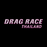 DragRaceTH Logo