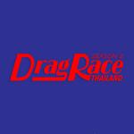 DragRaceThailandS2AlternativeLogo1