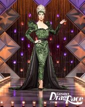 BrookeCDR2E2Look