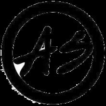 AS logo 2.png