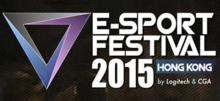 ESF HK 2015 logo.png