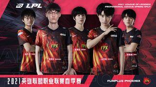 FPX 2021 Spring.jpg