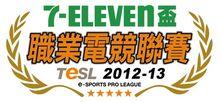 TeSL 2012-2013 logo.jpg
