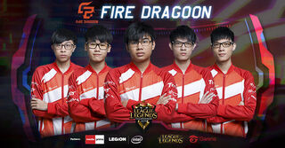 Fire Dragoon Esports Roster 2018 Spring.jpg