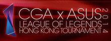 CGA Tournament 2014.jpg