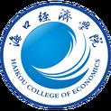 Haikou College of Economicslogo square.png