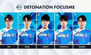 DetonatioN FocusMe 2020 spring.jpg