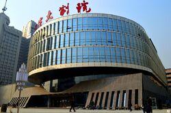 Guangdian Grand Theatre.jpg