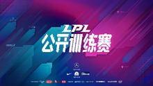 LPL Scrims League Logo.png