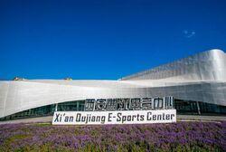 Xi'an Qujiang E-sports Center.jpg