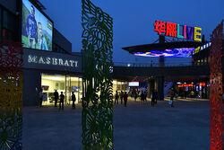 Wukesong Arena.jpg