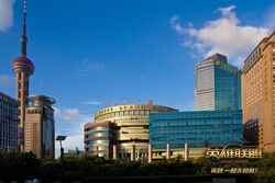 Shanghai Super Brand Mall.jpg