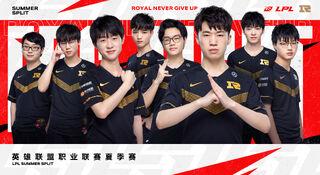 RNG 2020 Summer.jpg