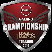 LoL Dell Gaming Championship.png