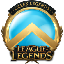 Greek Legends League logo.png