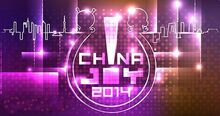 China Joy 2014.jpg