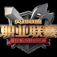 LPL 2016 3D.png