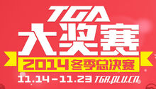 TGA 2014 Winter.jpg