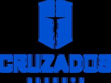 Cruzados Esportslogo profile.png