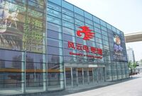 Shanghai Gamefy e-Sports Arena.jpg