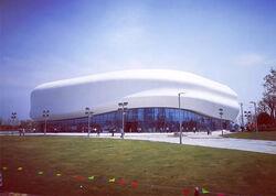Yangcheng International Esports Center.jpg