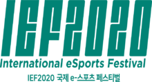 IEF 2020 Logo.png
