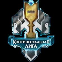 LCL logo.png